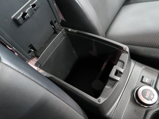 20Xi 禁煙車 4WD 9型純正ナビ Bluetooth 全周囲カメラ プロパイロット 衝突軽減装置 車線逸脱警報 ダウンヒルアシストコントロール クリアランスソナー LEDヘッド ETC カプロンシート(65枚目)