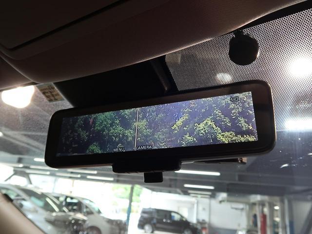 20Xi 禁煙車 4WD 9型純正ナビ Bluetooth 全周囲カメラ プロパイロット 衝突軽減装置 車線逸脱警報 ダウンヒルアシストコントロール クリアランスソナー LEDヘッド ETC カプロンシート(67枚目)