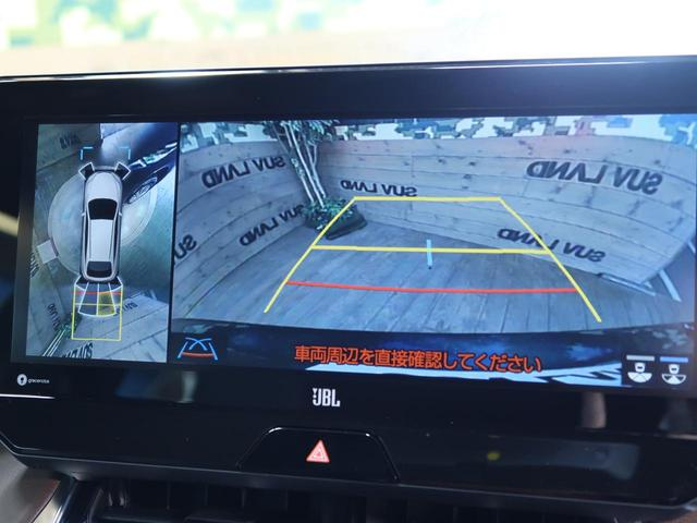 Z レザーパッケージ 登録済み未使用車 メーカーナビ JBL 全周囲カメラ トヨタセーフティセンス 衝突軽減装置 レーダークルーズコントロール 車線逸脱警報 クリアランスソナー 本革 パワーシート 純正19AW ETC(7枚目)