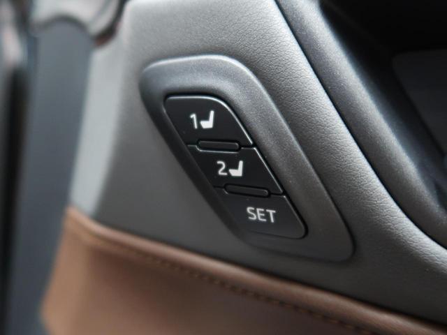 Z レザーパッケージ 登録済み未使用車 メーカーナビ JBL 全周囲カメラ トヨタセーフティセンス 衝突軽減装置 レーダークルーズコントロール 車線逸脱警報 クリアランスソナー 本革 パワーシート 純正19AW ETC(10枚目)