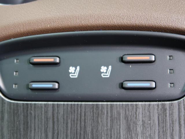 Z レザーパッケージ 登録済み未使用車 メーカーナビ JBL 全周囲カメラ トヨタセーフティセンス 衝突軽減装置 レーダークルーズコントロール 車線逸脱警報 クリアランスソナー 本革 パワーシート 純正19AW ETC(11枚目)