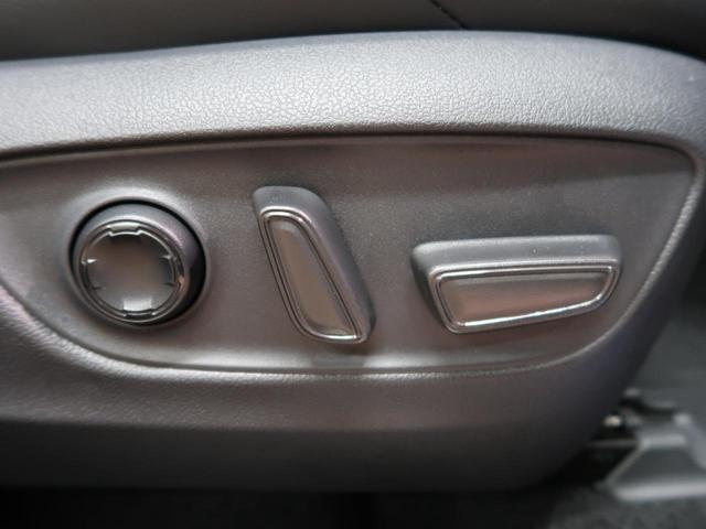 Z レザーパッケージ 登録済み未使用車 メーカーナビ JBL 全周囲カメラ トヨタセーフティセンス 衝突軽減装置 レーダークルーズコントロール 車線逸脱警報 クリアランスソナー 本革 パワーシート 純正19AW ETC(30枚目)