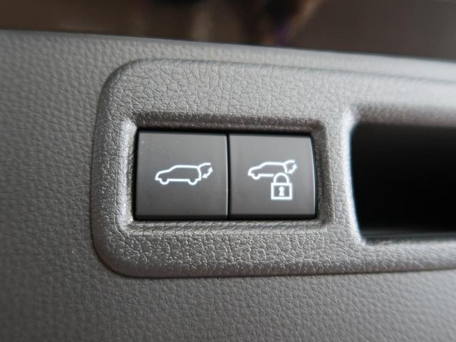 Z レザーパッケージ 登録済み未使用車 メーカーナビ JBL 全周囲カメラ トヨタセーフティセンス 衝突軽減装置 レーダークルーズコントロール 車線逸脱警報 クリアランスソナー 本革 パワーシート 純正19AW ETC(36枚目)