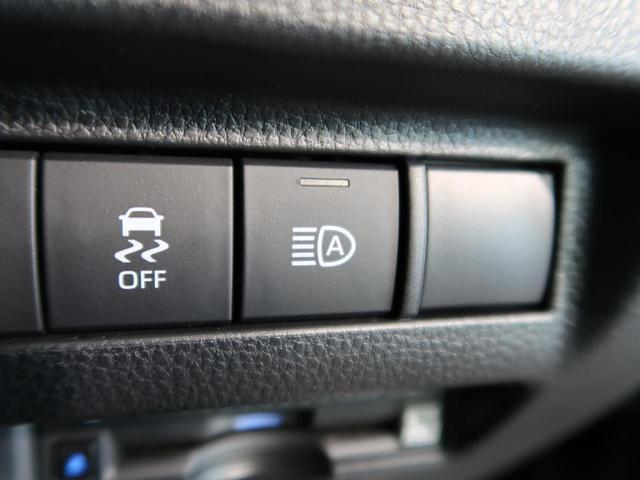 Z レザーパッケージ 登録済み未使用車 メーカーナビ JBL 全周囲カメラ トヨタセーフティセンス 衝突軽減装置 レーダークルーズコントロール 車線逸脱警報 クリアランスソナー 本革 パワーシート 純正19AW ETC(41枚目)