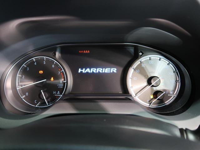 Z レザーパッケージ 登録済み未使用車 メーカーナビ JBL 全周囲カメラ トヨタセーフティセンス 衝突軽減装置 レーダークルーズコントロール 車線逸脱警報 クリアランスソナー 本革 パワーシート 純正19AW ETC(51枚目)