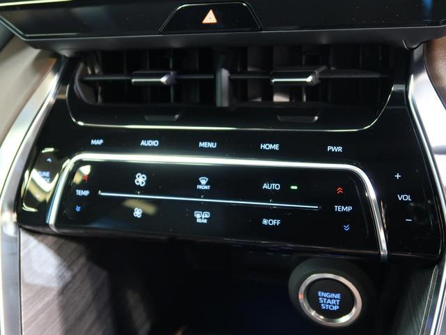 Z レザーパッケージ 登録済み未使用車 メーカーナビ JBL 全周囲カメラ トヨタセーフティセンス 衝突軽減装置 レーダークルーズコントロール 車線逸脱警報 クリアランスソナー 本革 パワーシート 純正19AW ETC(56枚目)
