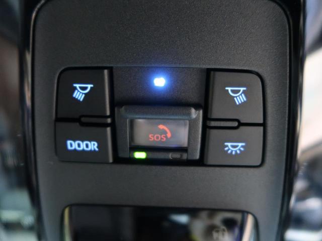 Z レザーパッケージ 登録済み未使用車 メーカーナビ JBL 全周囲カメラ トヨタセーフティセンス 衝突軽減装置 レーダークルーズコントロール 車線逸脱警報 クリアランスソナー 本革 パワーシート 純正19AW ETC(60枚目)