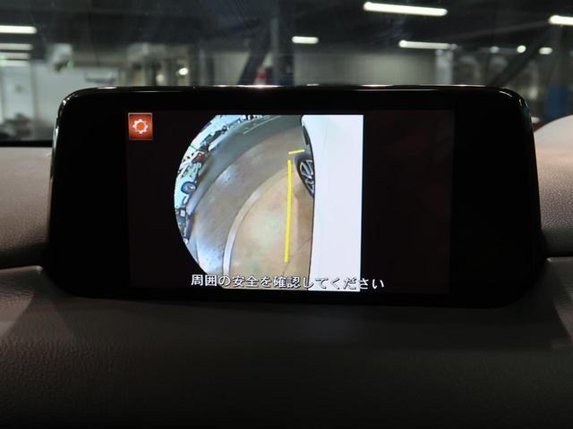 XD Lパッケージ 禁煙車 サンルーフ BOSE コネクトナビ フルセグ Bluetooth 衝突軽減装置 レーダークルーズコントロール 車線逸脱警報 クリアランスソナー 電動リア シートヒーター LEDヘッド ETC(8枚目)