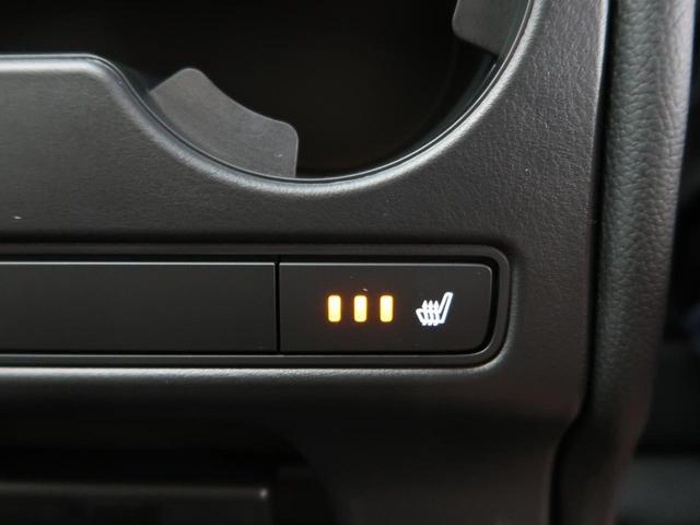XD Lパッケージ 禁煙車 サンルーフ BOSE コネクトナビ フルセグ Bluetooth 衝突軽減装置 レーダークルーズコントロール 車線逸脱警報 クリアランスソナー 電動リア シートヒーター LEDヘッド ETC(42枚目)