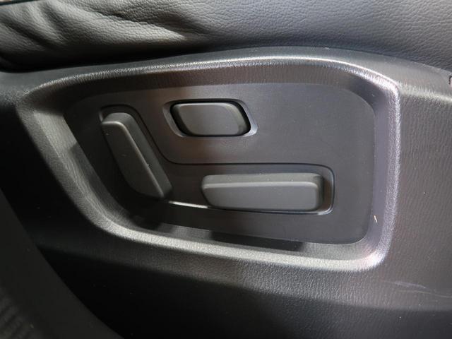 XD Lパッケージ 禁煙車 サンルーフ BOSE コネクトナビ フルセグ Bluetooth 衝突軽減装置 レーダークルーズコントロール 車線逸脱警報 クリアランスソナー 電動リア シートヒーター LEDヘッド ETC(48枚目)