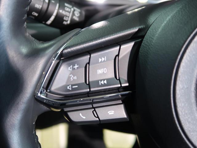 XD Lパッケージ 禁煙車 サンルーフ BOSE コネクトナビ フルセグ Bluetooth 衝突軽減装置 レーダークルーズコントロール 車線逸脱警報 クリアランスソナー 電動リア シートヒーター LEDヘッド ETC(56枚目)