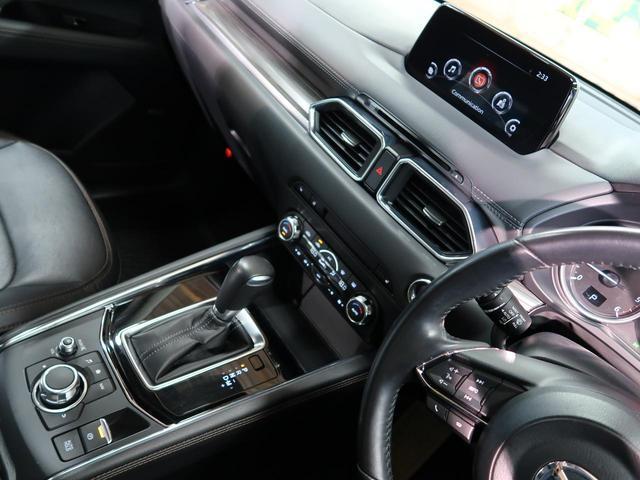 XD Lパッケージ 禁煙車 サンルーフ BOSE コネクトナビ フルセグ Bluetooth 衝突軽減装置 レーダークルーズコントロール 車線逸脱警報 クリアランスソナー 電動リア シートヒーター LEDヘッド ETC(60枚目)