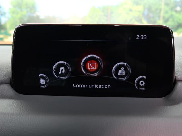 XD Lパッケージ 禁煙車 サンルーフ BOSE コネクトナビ フルセグ Bluetooth 衝突軽減装置 レーダークルーズコントロール 車線逸脱警報 クリアランスソナー 電動リア シートヒーター LEDヘッド ETC(61枚目)