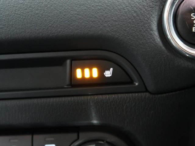 XD Lパッケージ 禁煙車 サンルーフ BOSE コネクトナビ フルセグ Bluetooth 衝突軽減装置 レーダークルーズコントロール 車線逸脱警報 クリアランスソナー 電動リア シートヒーター LEDヘッド ETC(62枚目)