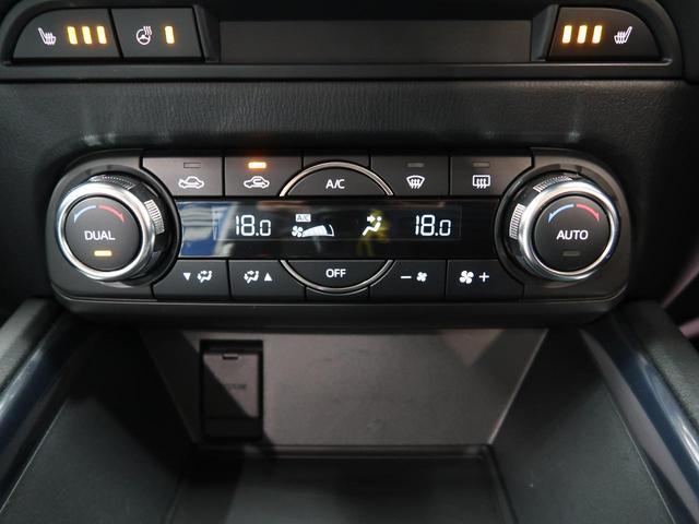 XD Lパッケージ 禁煙車 サンルーフ BOSE コネクトナビ フルセグ Bluetooth 衝突軽減装置 レーダークルーズコントロール 車線逸脱警報 クリアランスソナー 電動リア シートヒーター LEDヘッド ETC(64枚目)