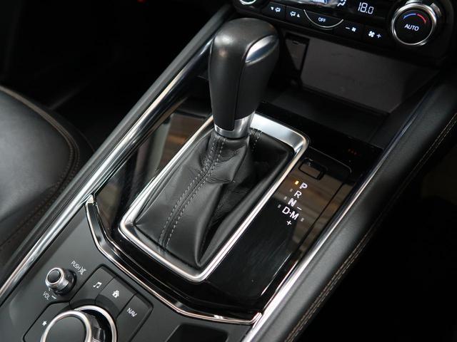 XD Lパッケージ 禁煙車 サンルーフ BOSE コネクトナビ フルセグ Bluetooth 衝突軽減装置 レーダークルーズコントロール 車線逸脱警報 クリアランスソナー 電動リア シートヒーター LEDヘッド ETC(65枚目)