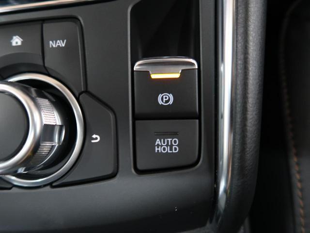 XD Lパッケージ 禁煙車 サンルーフ BOSE コネクトナビ フルセグ Bluetooth 衝突軽減装置 レーダークルーズコントロール 車線逸脱警報 クリアランスソナー 電動リア シートヒーター LEDヘッド ETC(66枚目)