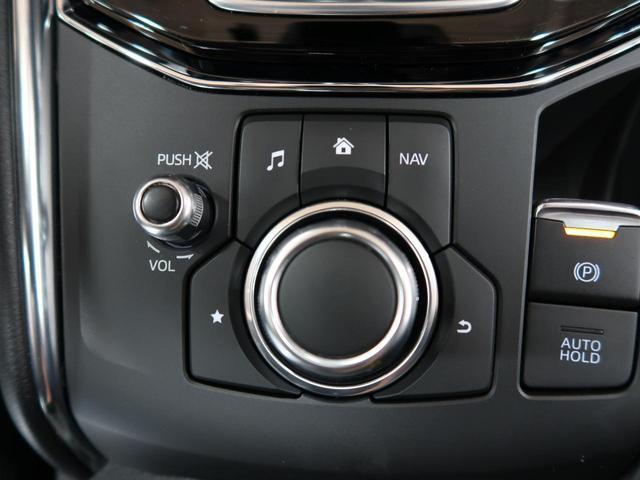 XD Lパッケージ 禁煙車 サンルーフ BOSE コネクトナビ フルセグ Bluetooth 衝突軽減装置 レーダークルーズコントロール 車線逸脱警報 クリアランスソナー 電動リア シートヒーター LEDヘッド ETC(67枚目)