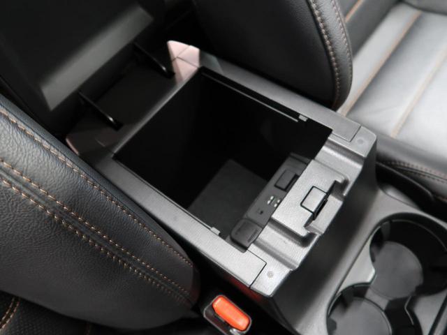 XD Lパッケージ 禁煙車 サンルーフ BOSE コネクトナビ フルセグ Bluetooth 衝突軽減装置 レーダークルーズコントロール 車線逸脱警報 クリアランスソナー 電動リア シートヒーター LEDヘッド ETC(68枚目)