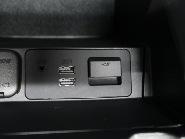 XD Lパッケージ 禁煙車 サンルーフ BOSE コネクトナビ フルセグ Bluetooth 衝突軽減装置 レーダークルーズコントロール 車線逸脱警報 クリアランスソナー 電動リア シートヒーター LEDヘッド ETC(69枚目)