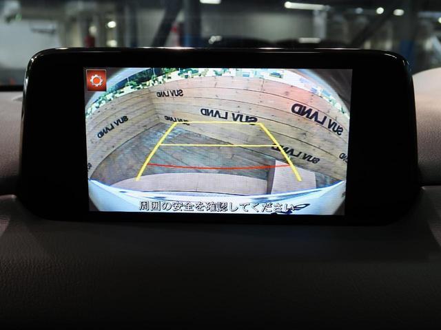 XD Lパッケージ 禁煙車 サンルーフ BOSE コネクトナビ フルセグ Bluetooth 衝突軽減装置 レーダークルーズコントロール 車線逸脱警報 クリアランスソナー 電動リア シートヒーター LEDヘッド ETC(72枚目)