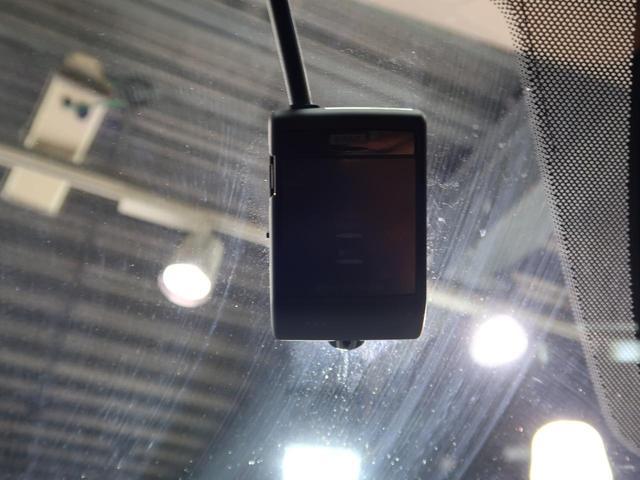 XD Lパッケージ 禁煙車 サンルーフ BOSE コネクトナビ フルセグ Bluetooth 衝突軽減装置 レーダークルーズコントロール 車線逸脱警報 クリアランスソナー 電動リア シートヒーター LEDヘッド ETC(73枚目)