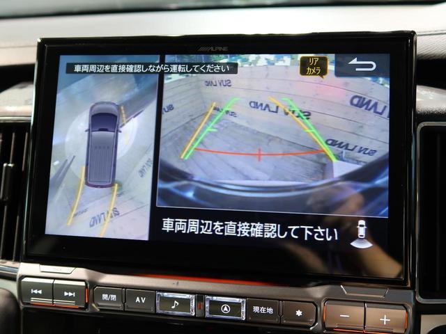 G パワーパッケージ BIG-X11型ナビ オリジナルナビ取付パッケージII マルチアラウンドモニター レーダークルーズコントロール 自動防眩ルームミラー シートカバー ブレイクハンマー 三角停止板 オリジナル(7枚目)