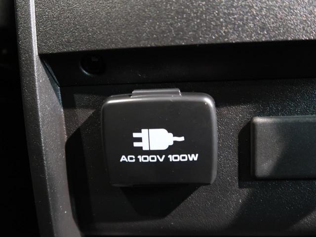 G パワーパッケージ BIG-X11型ナビ オリジナルナビ取付パッケージII マルチアラウンドモニター レーダークルーズコントロール 自動防眩ルームミラー シートカバー ブレイクハンマー 三角停止板 オリジナル(9枚目)
