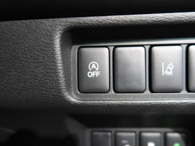 G パワーパッケージ BIG-X11型ナビ オリジナルナビ取付パッケージII マルチアラウンドモニター レーダークルーズコントロール 自動防眩ルームミラー シートカバー ブレイクハンマー 三角停止板 オリジナル(42枚目)