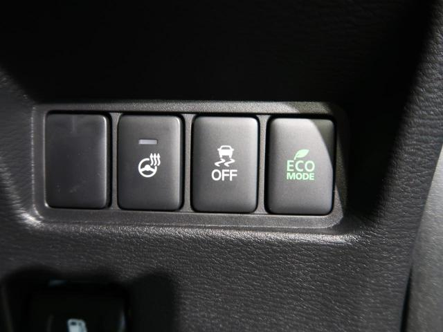 G パワーパッケージ BIG-X11型ナビ オリジナルナビ取付パッケージII マルチアラウンドモニター レーダークルーズコントロール 自動防眩ルームミラー シートカバー ブレイクハンマー 三角停止板 オリジナル(43枚目)