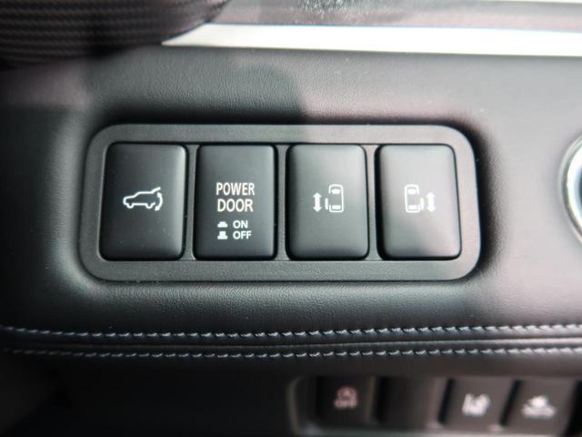 G パワーパッケージ BIG-X11型ナビ オリジナルナビ取付パッケージII マルチアラウンドモニター レーダークルーズコントロール 自動防眩ルームミラー シートカバー ブレイクハンマー 三角停止板 オリジナル(45枚目)