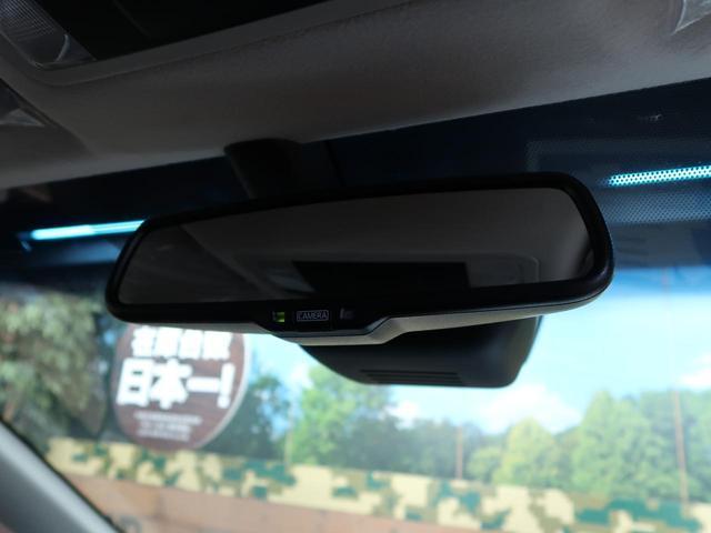 G パワーパッケージ BIG-X11型ナビ オリジナルナビ取付パッケージII マルチアラウンドモニター レーダークルーズコントロール 自動防眩ルームミラー シートカバー ブレイクハンマー 三角停止板 オリジナル(49枚目)