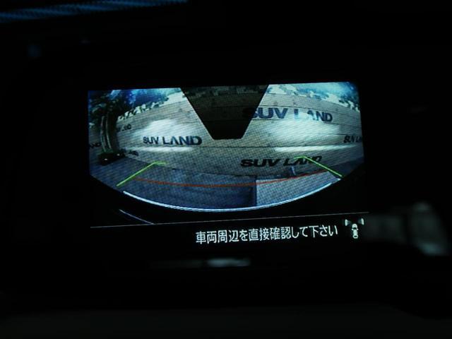 G パワーパッケージ BIG-X11型ナビ オリジナルナビ取付パッケージII マルチアラウンドモニター レーダークルーズコントロール 自動防眩ルームミラー シートカバー ブレイクハンマー 三角停止板 オリジナル(67枚目)
