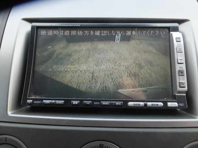 マツダ MPV 23C イクリプスDVDナビ バックカメラ ETC 1年保証