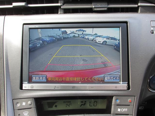 トヨタ プリウス S後期型クルコン8型HDDナビBカメラフルセグ地デジTVET