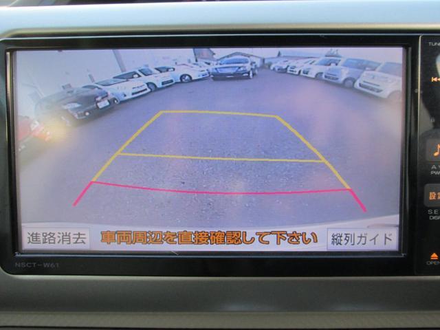 150r G パワースライド バックカメラ ナビ ETC(12枚目)