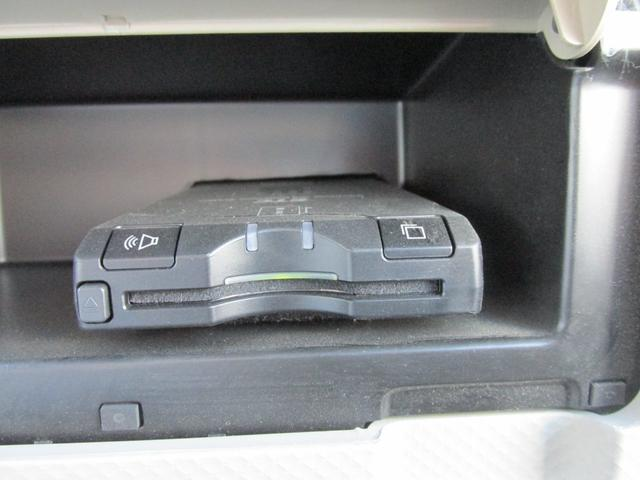 150r G パワースライド バックカメラ ナビ ETC(15枚目)