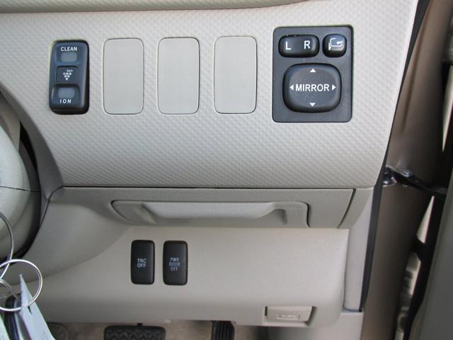 150r G パワースライド バックカメラ ナビ ETC(16枚目)