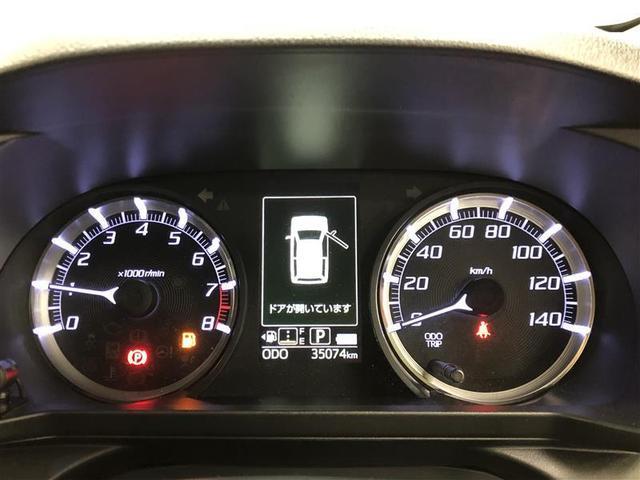 カスタム RS ハイパーSAII フルセグ メモリーナビ DVD再生 バックカメラ 衝突被害軽減システム ETC LEDヘッドランプ ワンオーナー フルエアロ 記録簿 アイドリングストップ(4枚目)