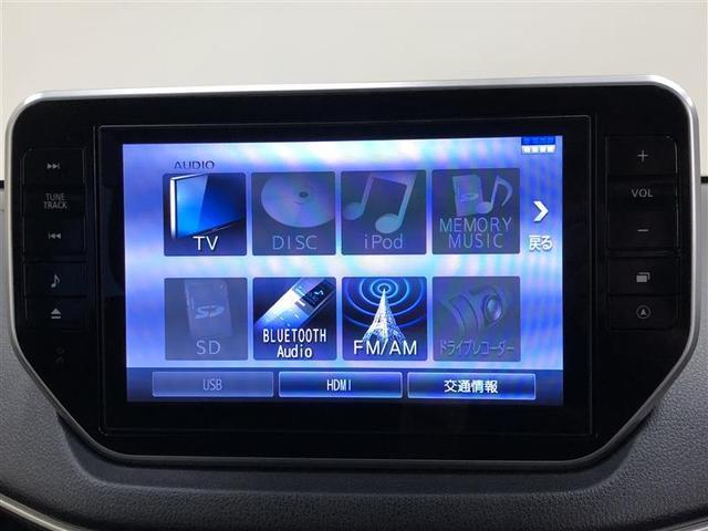 カスタム RS ハイパーSAII フルセグ メモリーナビ DVD再生 バックカメラ 衝突被害軽減システム ETC LEDヘッドランプ ワンオーナー フルエアロ 記録簿 アイドリングストップ(6枚目)