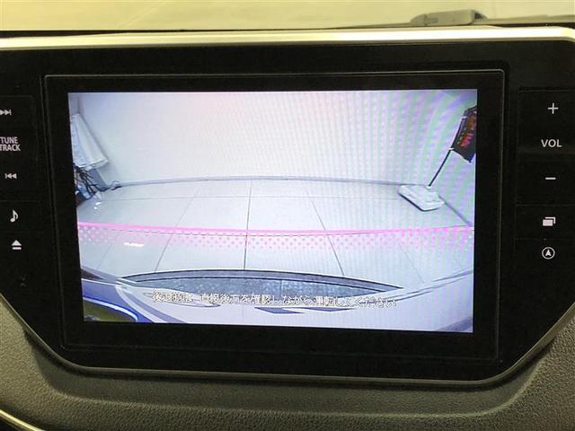 カスタム RS ハイパーSAII フルセグ メモリーナビ DVD再生 バックカメラ 衝突被害軽減システム ETC LEDヘッドランプ ワンオーナー フルエアロ 記録簿 アイドリングストップ(7枚目)