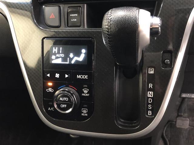 カスタム RS ハイパーSAII フルセグ メモリーナビ DVD再生 バックカメラ 衝突被害軽減システム ETC LEDヘッドランプ ワンオーナー フルエアロ 記録簿 アイドリングストップ(10枚目)