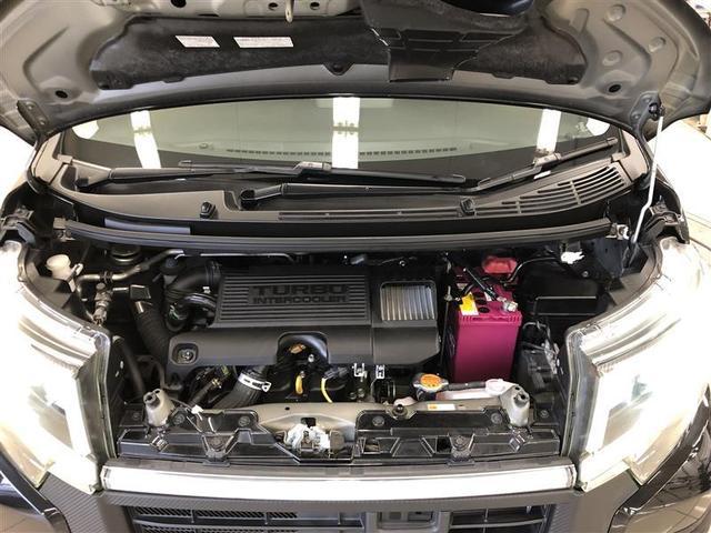 カスタム RS ハイパーSAII フルセグ メモリーナビ DVD再生 バックカメラ 衝突被害軽減システム ETC LEDヘッドランプ ワンオーナー フルエアロ 記録簿 アイドリングストップ(19枚目)