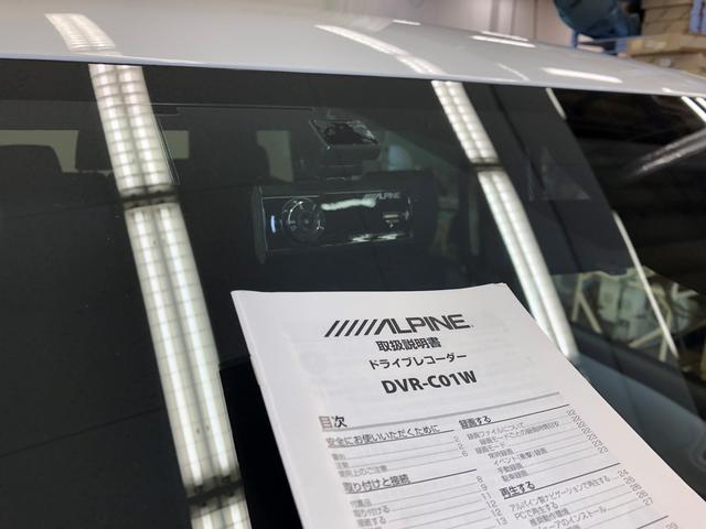 Si ダブルバイビー フルセグ メモリーナビ DVD再生 後席モニター バックカメラ 衝突被害軽減システム ETC ドラレコ 両側電動スライド LEDヘッドランプ ウオークスルー 乗車定員7人 3列シート ワンオーナー(26枚目)