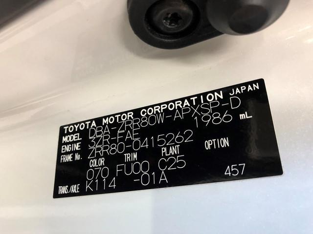 Si ダブルバイビー フルセグ メモリーナビ DVD再生 後席モニター バックカメラ 衝突被害軽減システム ETC ドラレコ 両側電動スライド LEDヘッドランプ ウオークスルー 乗車定員7人 3列シート ワンオーナー(38枚目)