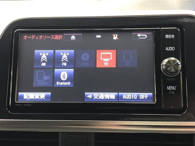 G フルセグ メモリーナビ DVD再生 バックカメラ ETC ドラレコ 両側電動スライド LEDヘッドランプ ウオークスルー 乗車定員7人 3列シート ワンオーナー 記録簿 アイドリングストップ(6枚目)