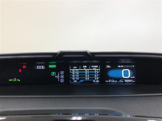 Aツーリングセレクション メモリーナビ バックカメラ 衝突被害軽減システム ETC LEDヘッドランプ ワンオーナー 記録簿(4枚目)