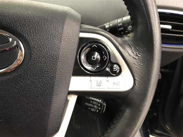 Aツーリングセレクション メモリーナビ バックカメラ 衝突被害軽減システム ETC LEDヘッドランプ ワンオーナー 記録簿(25枚目)