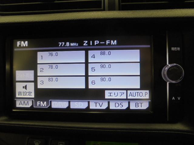 トヨタ アクア G T-ValueHV