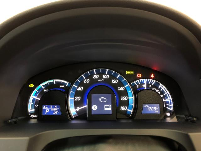 トヨタ カムリ ハイブリッド Gパッケージ ナビ ETC ワンオーナー